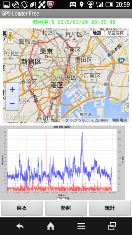 Screenshot_2015-03-29-20-59-42.png