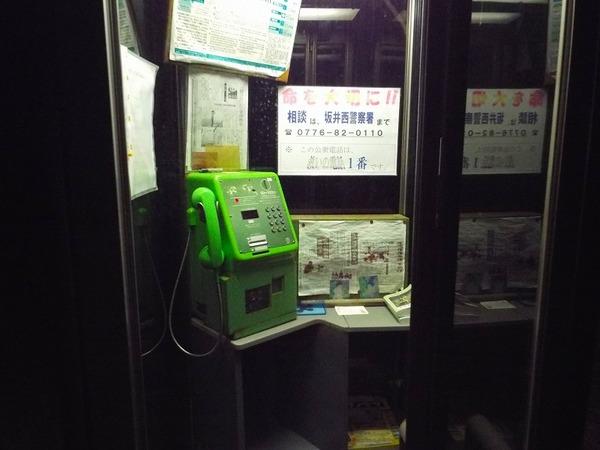 DSCF3950.jpg