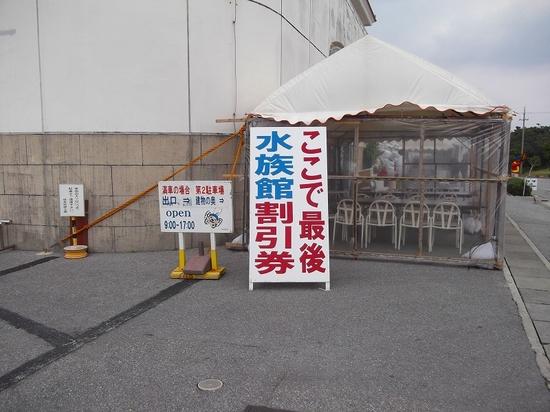 ちゅら海① (3).jpg