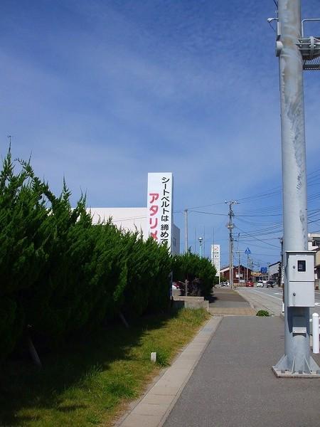 佐渡編_4日目 (31).jpg