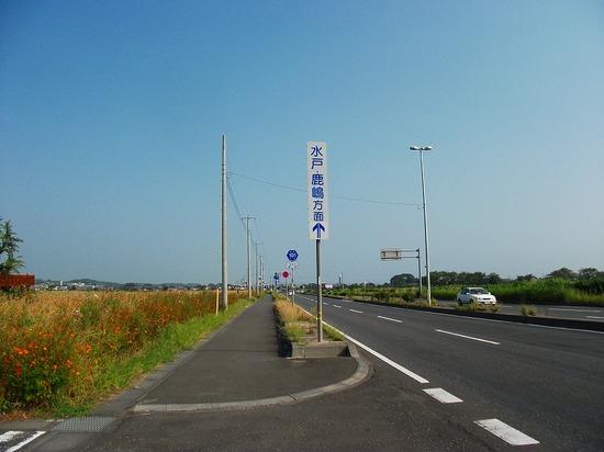 茨城編_3日目.jpg