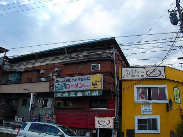 野宿の日 (83).jpg