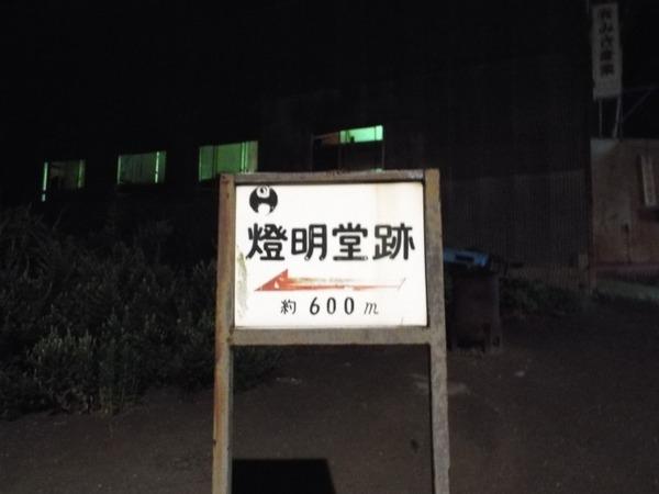 DSCF6385.jpg