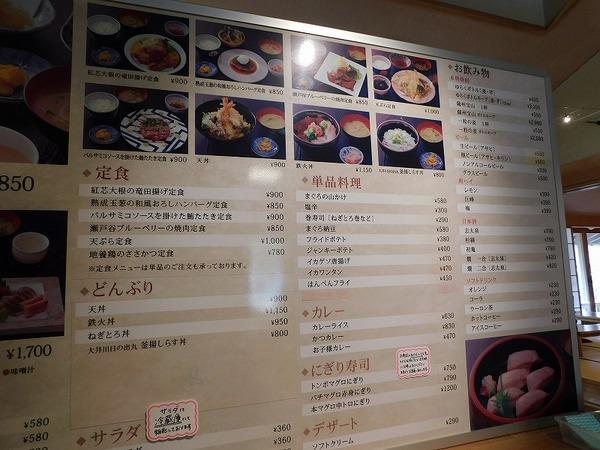 中静岡 (689).jpg