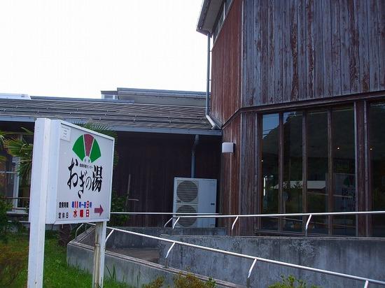 佐渡編_2日目 (71).jpg